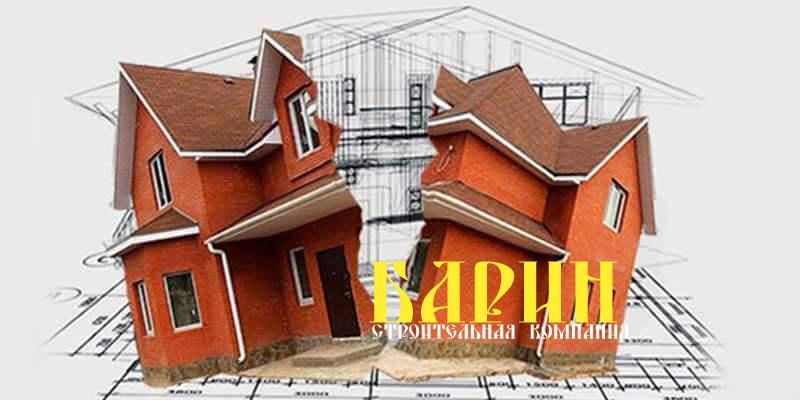 Ошибки при строительстве крыши дома из бруса