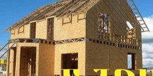 постройки каркасного дома